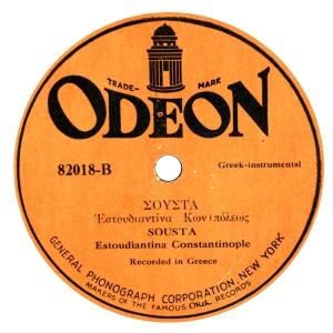Odeon 82018