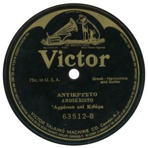 Vic63512b