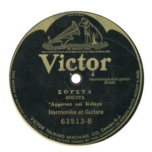 Vic63513b